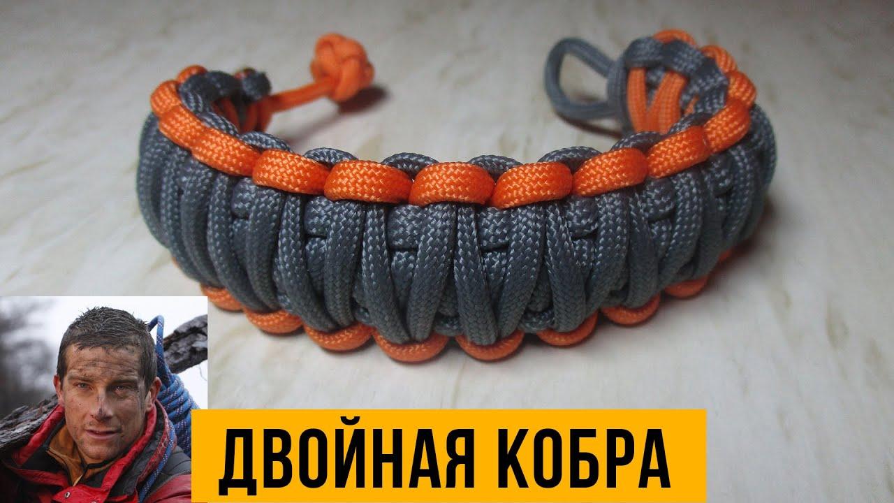 плетение кобра схема