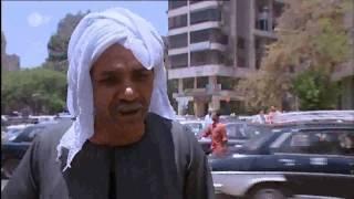 MegaCity Kairo 1 (2006)