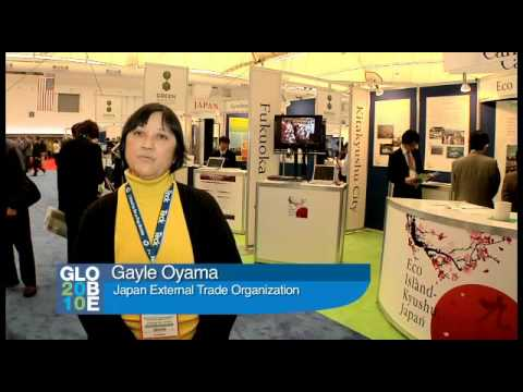 Japan External Trade Organisation