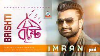 Imran - Brishti - Single Audio Track