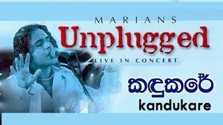 කඳුකරේ | Kandukare - MARIANS Unplugged (DVD Video) Thumbnail