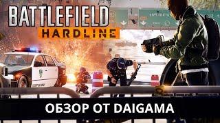 «Battlefield Hardline»: Обзор