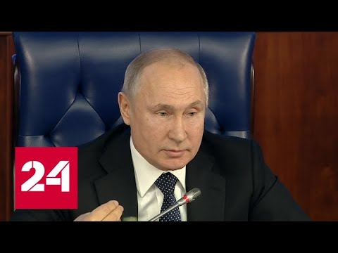 """Путин назвал польского посла """"сволочью"""" и """"свиньей антисемитской"""" - Россия 24"""
