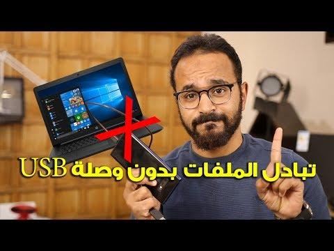 تحميل تلاوات مبكية للشيخ عبدالله كامل mp3