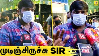 Vijay Sethupathi Pressmeet | 800 Movie
