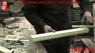 Xin Quansheng 's Chinse Troditional Woodwork---tenon (2)