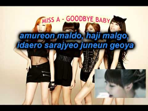 Goodbye Baby - Miss A (Karaoke/Instrumental)