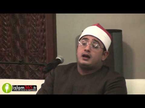 Sheikh Mahmoud Al Shahat Mouhammad Anwar - Saint André (Réunion) - Sourate Youssouf / Shams