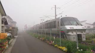 霧の中を走る きりしま1号 783系CM1編成