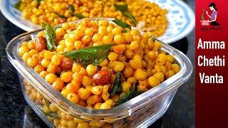 Gambar cover కారం బూందీ తయారీ-Boondi Mixture Recipe In Telugu-How To Make Karam Boondi At Home-Evening Snack