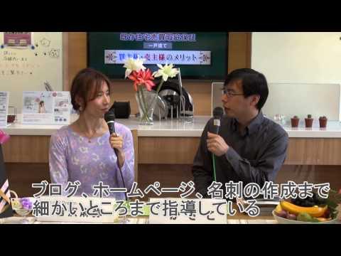 5/29鶴見再発見!つるみチャンネル#8写真も撮影できるカメライター(カメラマン&ライター)かさこ さん