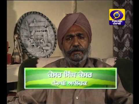 DEWAN SINGH KALA PANI (DD Punjabi)