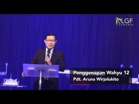 Penggenapan Wahyu 12 (Update Agustus 2017)