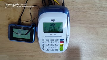 KCP-C9010 유선카드단말기로 삼성페이 결제방법