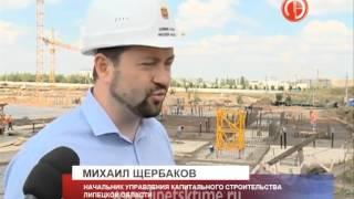 В Липецке планируется реконструкция Дворца сп...