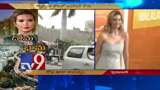 Mosquito free Golconda Fort for Ivanka Trump! - TV9