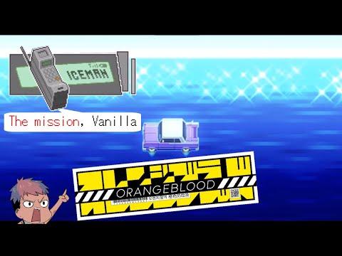 (ORANGEBLOOD) The Mission Part 3【NIJISANJI ID】