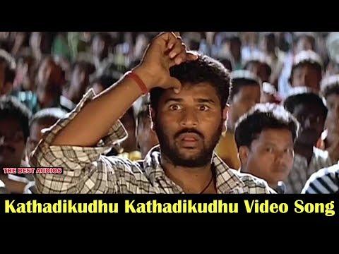 Kathadikudhu Kathadikudhu Video Song  Ninaivirukkum Varai  Prabhu Deva  Keerthi Reddy  Deva