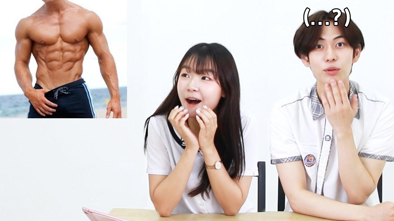10대 여자가 말하는 선호하는 남자 몸매 (마른 몸매, 헬창, 근육, 초콜릿 근육, 빨래판, 통통한 몸매)│우리들의이야기 [ENG CC]