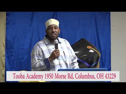 Tooba Academy Columbus,OH Graduation Ceremony 2019