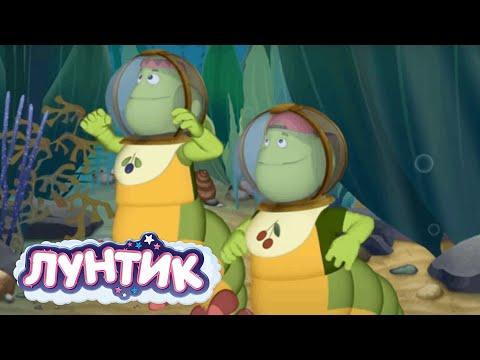 Лунтик | Водолаз 🤿 Сборник мультиков для детей