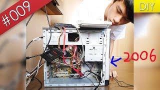 【阿哲】我花了最少的錢改造了這台陪伴我童年的電腦 [#009]