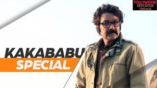 Kakababu Special | Yeti Obhijaan | Prosenjit Chatterjee | Srijit Mukherji | Tollywood Reporter