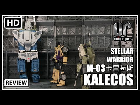Unique Toys Stellar Warrior M-03 Kalecgos 卡雷茍斯 Transformers Masterpiece Onslaught