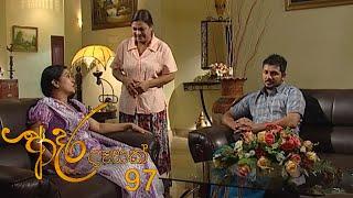 Adara Deasak | Episode 97 | ITN Thumbnail