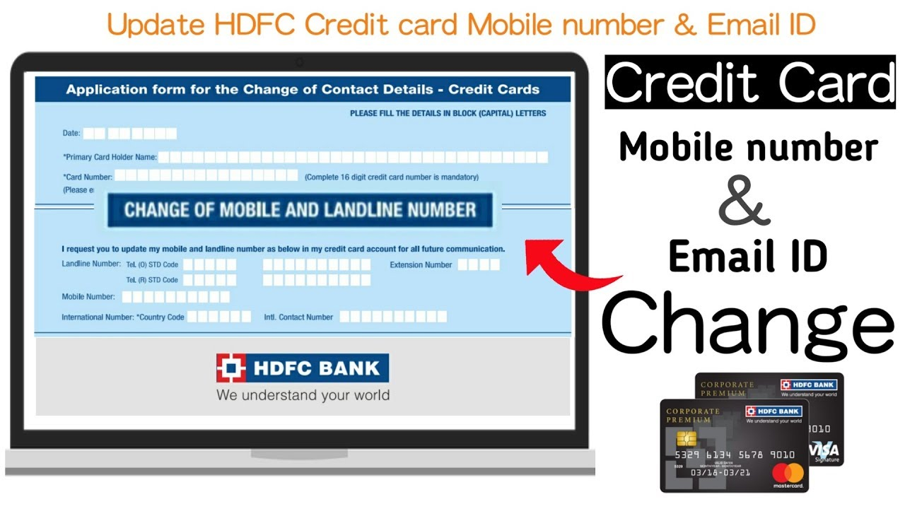 hsbc credit card email id change