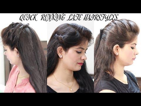 जल्दी-में-हों-तो-बनाएं-ऐसे-hairstyles-|-4-quick-running-late-college/office-के-लिए-hairstyles
