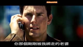 #085【谷阿莫】9分鐘看完8小時的電影《不可能的任務》1-4集