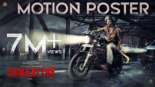 annaatthe-motion-poster-sun-pictures-rajinikanth-siva-nayanthara-keerthy-suresh-d-imman