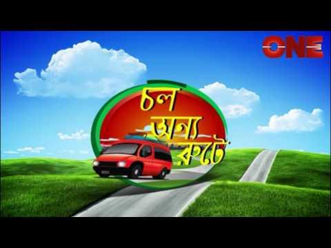Daringbadi (Kashmir of Odisha) | Chol Onno Route | Channel ONE | Travel Show