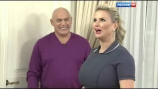 видео купить эспандер бубновского