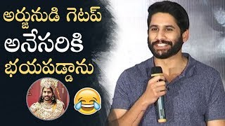 Naga Chaitanya About Ninnu Road Meeda Song and Arjuna