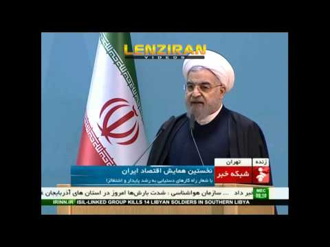 Hassan Rouhani : Islamic values have no place in nuclear negotiation !