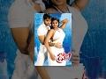 Download Drona Telugu Full Length Movie || ద్రోణ సినిమా || Nitin , Priyamani MP3 song and Music Video