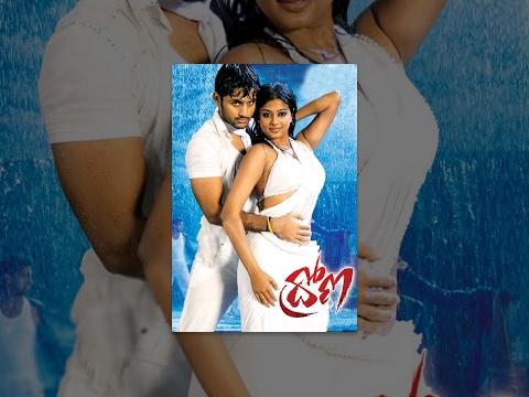 Drona Telugu Full Length Movie || ద్రోణ సినిమా || Nitin , Priyamani || Shalimarcinema