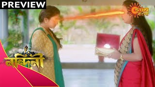 Nandini - Preview | 01 Dec 2020 | Sun Bangla TV Serial | Bengali Serial