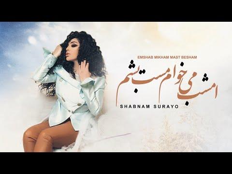 Shabnam Surayo - Emshab Mikham Mast Besham ( Live Performance )