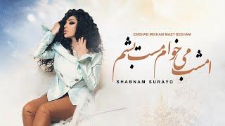 Shabnami Surayo - Emshab Mikham Mast Besham (Клипхои Точики 2020)