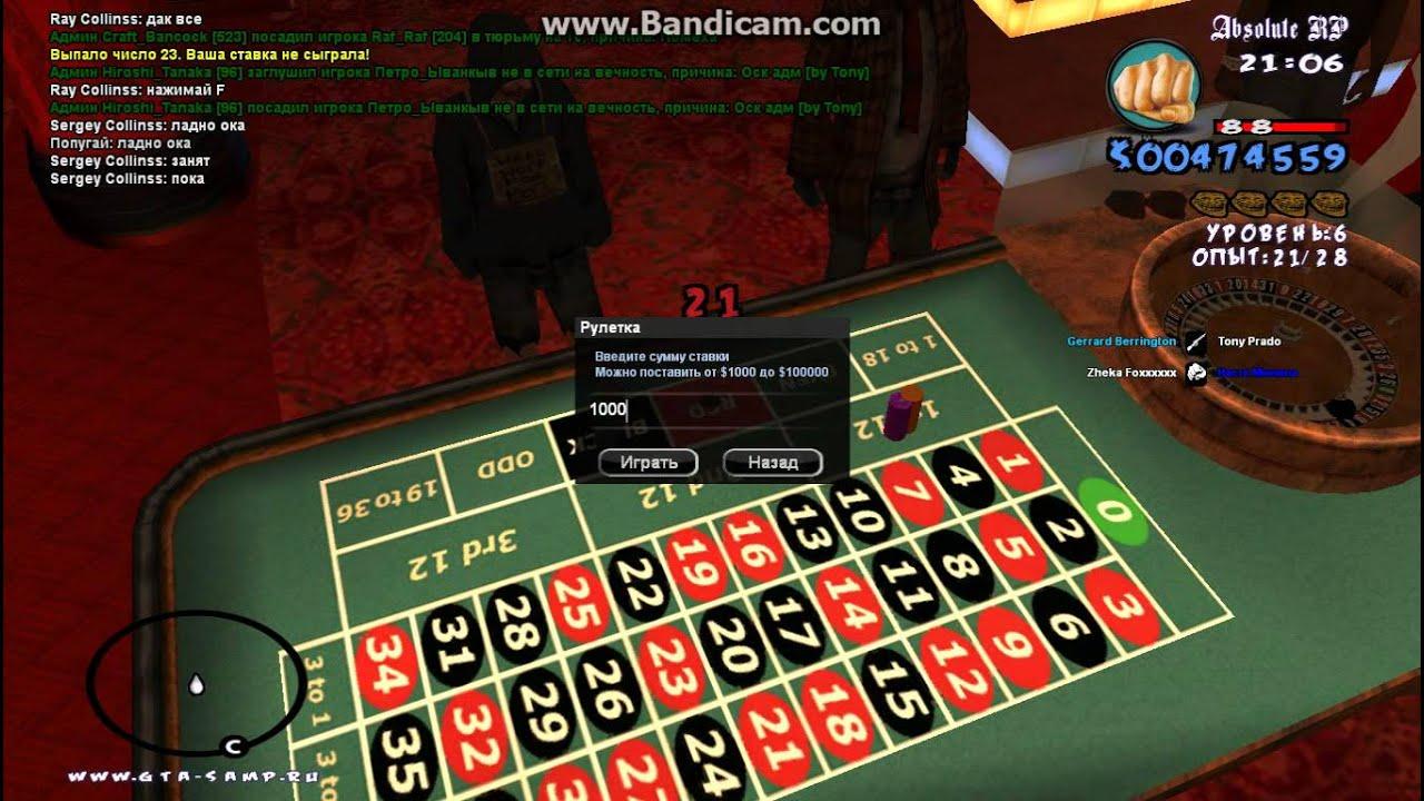 казино х скачать на телефон