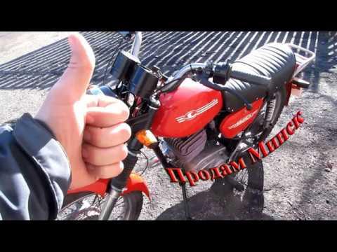 Продам мотоцикл Минск ММВЗ