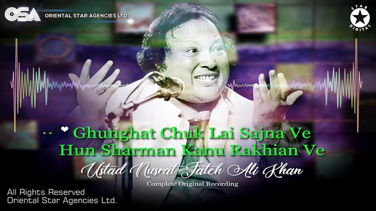ghunghat chak le sajna mp3