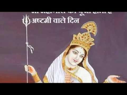 Video - माँ महागौरी की कथा एवं स्तुति नवरात्र 🙏🍀🌷🍀🌷🍀🌷🍀🌷🙏