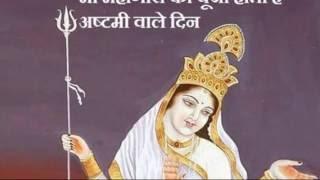 माँ महागौरी की कथा एवं स्तुति नवरात्र 8 navratri katha maha gauri maa 8 out of 9 devis