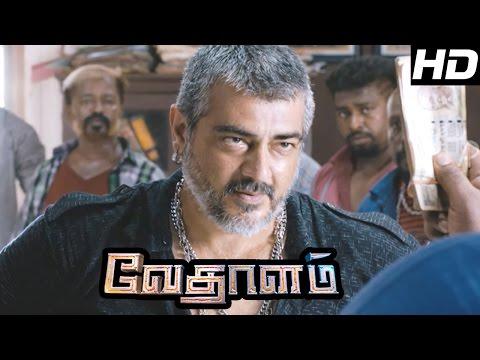 Vedalam Tamil Movie | Scenes | Ajith Intro as Vedalam | Ajith, Shruthi Haasan, Lakshmi Menon |