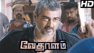 Gambar cover Vedalam Tamil Movie | Scenes | Ajith Intro as Vedalam | Ajith, Shruthi Haasan, Lakshmi Menon |