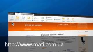 видео разработка сайта недорого